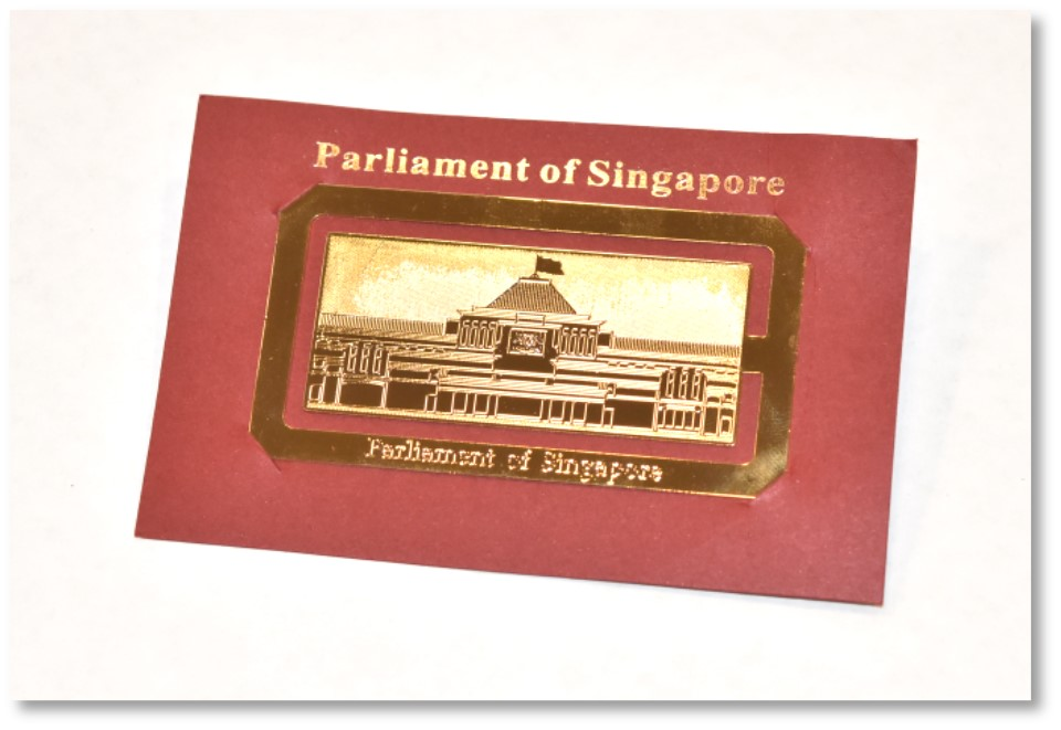 Bookmark - Parliament House